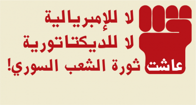 pic-statement-syria